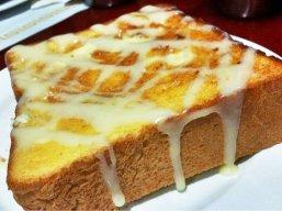 condensed milk toast