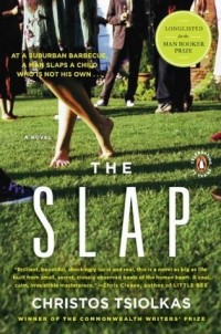 the slap cover