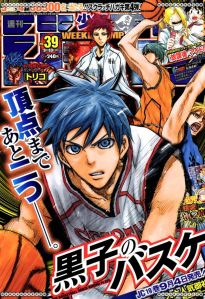 Kurobasu Manga Cover 1