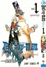 dgrayman - mangacover
