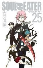 soul eater - manga cover